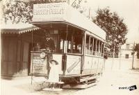 dijon nouveau cimetiere terminus tramway 1920.jpg