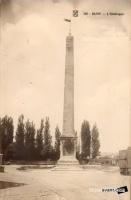 Obelisque geophile.jpg